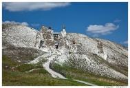 Костомарово. Костомаровский Спасский монастырь.
