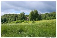 Деревня Видягино (Ведягино).