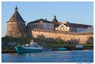 Вид на Соловецкий монастырь со стороны бухты Благополучия.